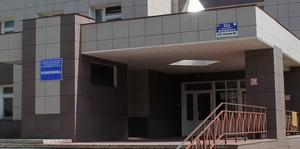 Регистратура железнодорожной поликлиники пенза