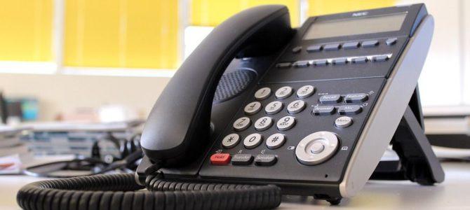 Актуализация телефонов на сайте Лужской МБ