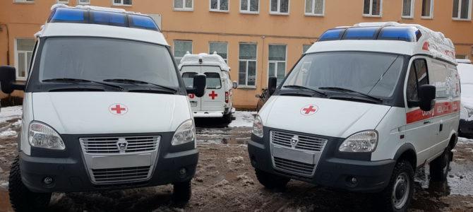Обновление автопарка Лужской межрайонной больницы
